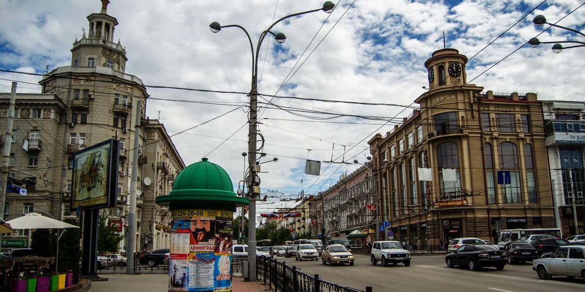 Центр Ростова